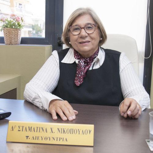 Σταματίνα Νικοπούλου - Ενδοκρινολόγος